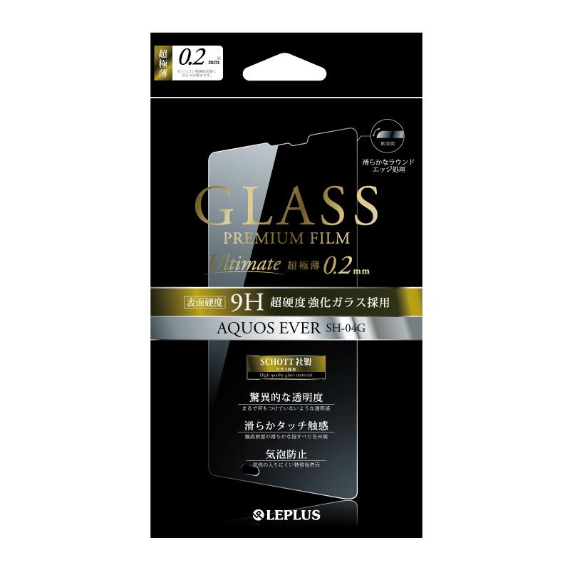 AQUOS EVER SH-04G ガラスフィルム 「GLASS PREMIUM FILM」 極薄0.2mm (ショット)