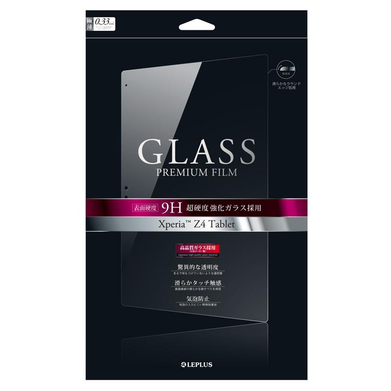 Xperia(TM) Z4 Tablet ガラスフィルム 「GLASS PREMIUM FILM」 通常0.33mm