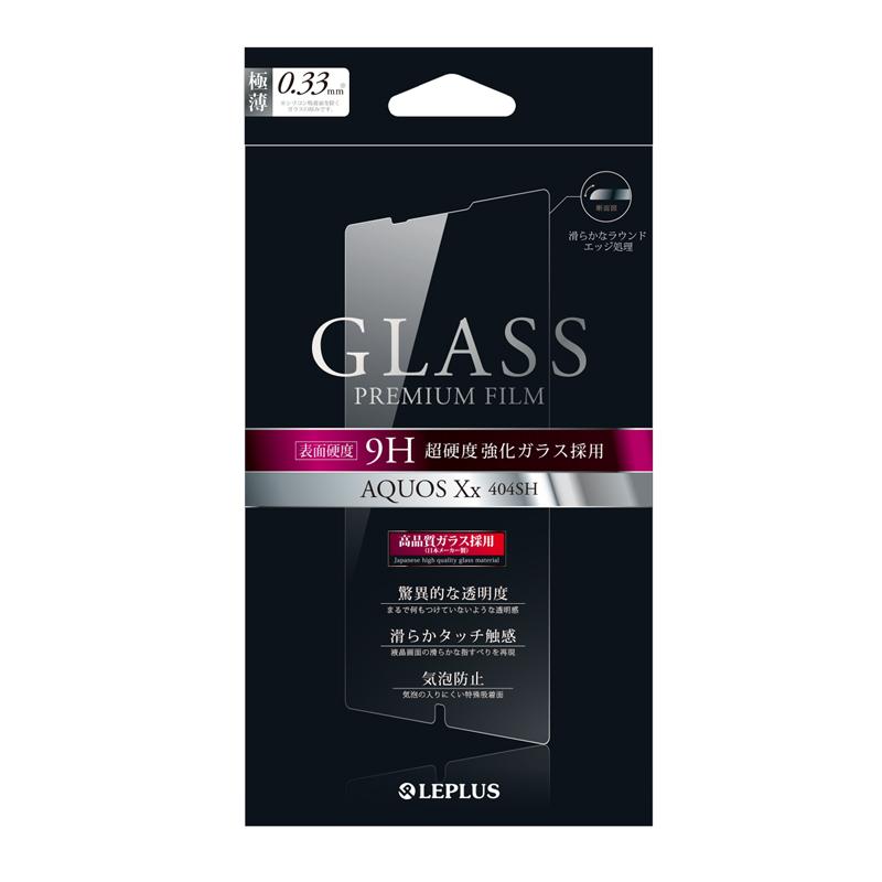 AQUOS Xx ガラスフィルム 「GLASS PREMIUM FILM」 通常0.33mm