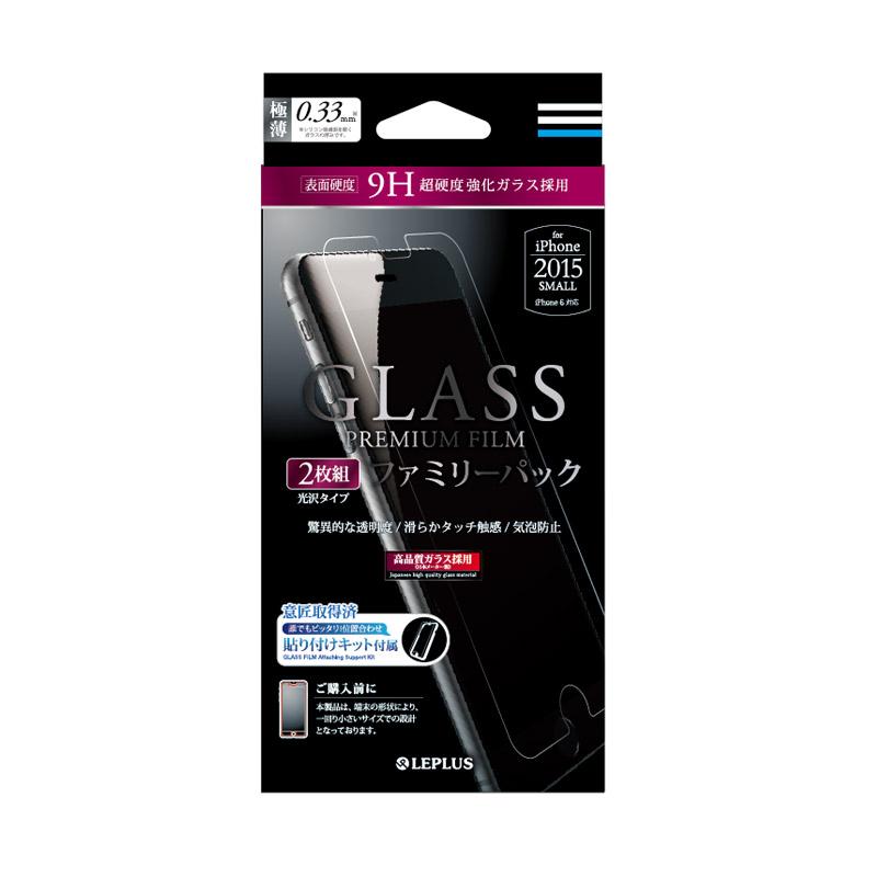□iPhone 6/6sガラスフィルム 「GLASS PREMIUM FILM」 通常0.33mm ファミリーパック(2枚組)
