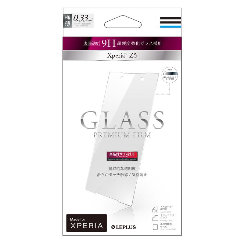 Xperia(TM) Z5 SO-01H/SOV32/501SO ガラスフィルム 「GLASS PREMIUM FILM」 通常 0.33mm