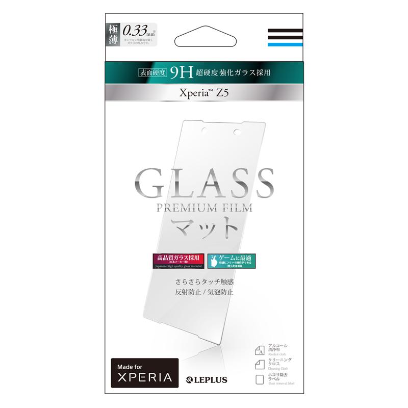 Xperia(TM) Z5 SO-01H/SOV32/501SO ガラスフィルム 「GLASS PREMIUM FILM」 マット 0.33mm