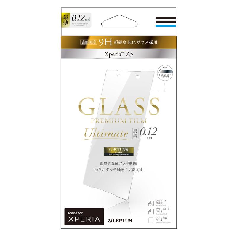 Xperia(TM) Z5 SO-01H/SOV32/501SO ガラスフィルム 「GLASS PREMIUM FILM」 最薄ガラス(SCHOTT採用) 0.12mm