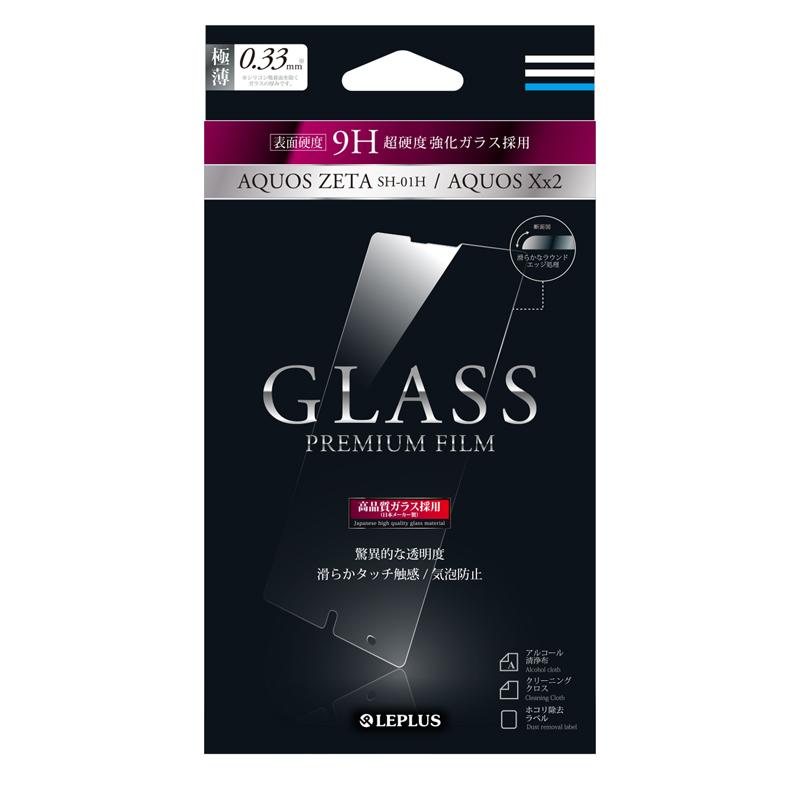 AQUOS ZETA SH-01H/AQUOS Xx2 ガラスフィルム 「GLASS PREMIUM FILM」 通常 0.33mm
