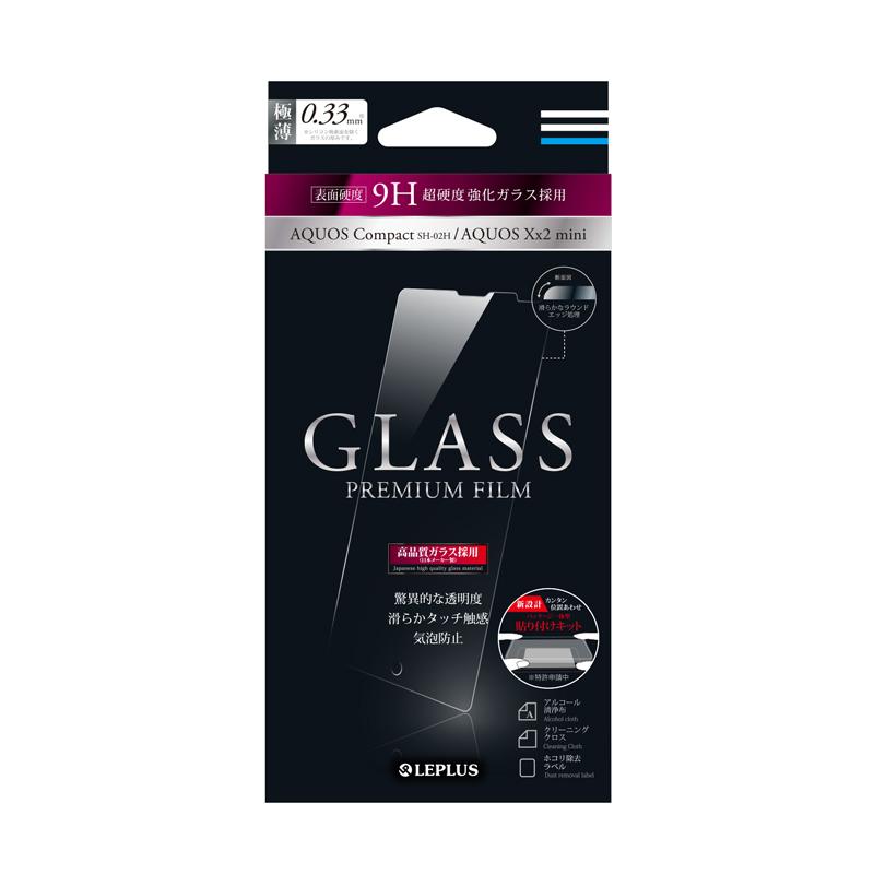 AQUOS Compact SH-02H/AQUOS Xx2 mini ガラスフィルム 「GLASS PREMIUM FILM」 通常 0.33mm