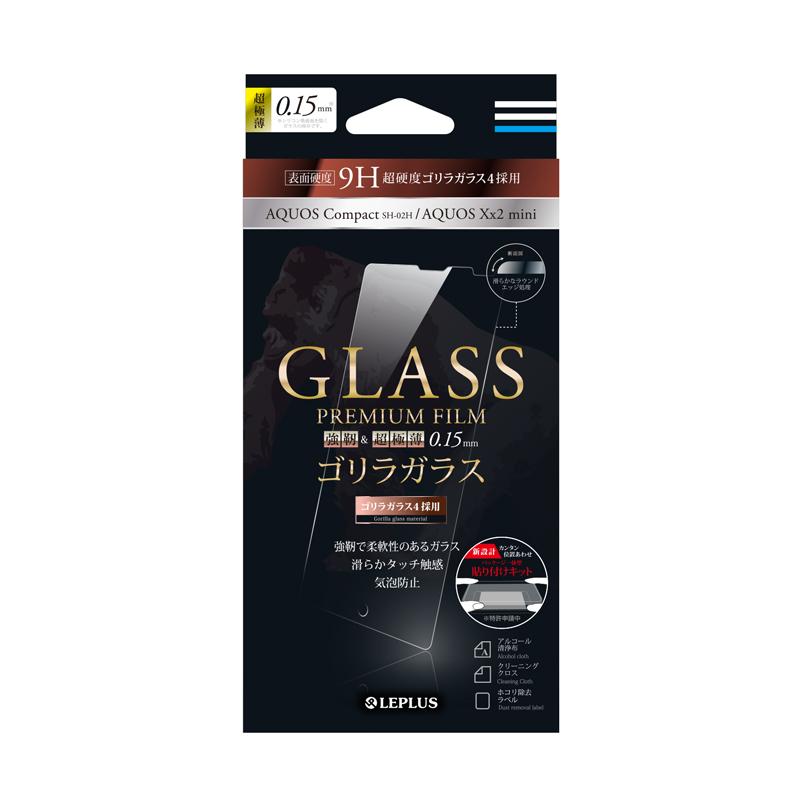 AQUOS Compact SH-02H/AQUOS Xx2 mini ガラスフィルム 「GLASS PREMIUM FILM」 強靭・超極薄ゴリラガラス4 0.15mm