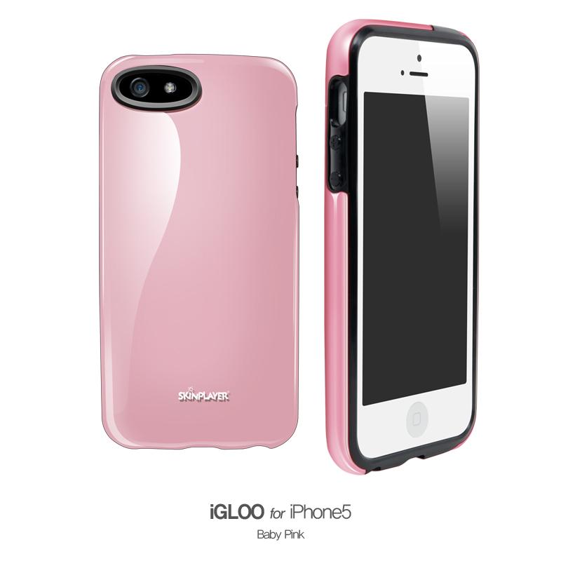 iGloo Baby Pink (Inner Black)