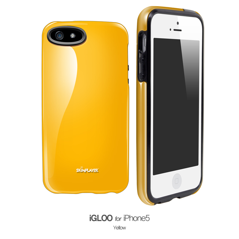 iGloo Yellow (Inner Black)