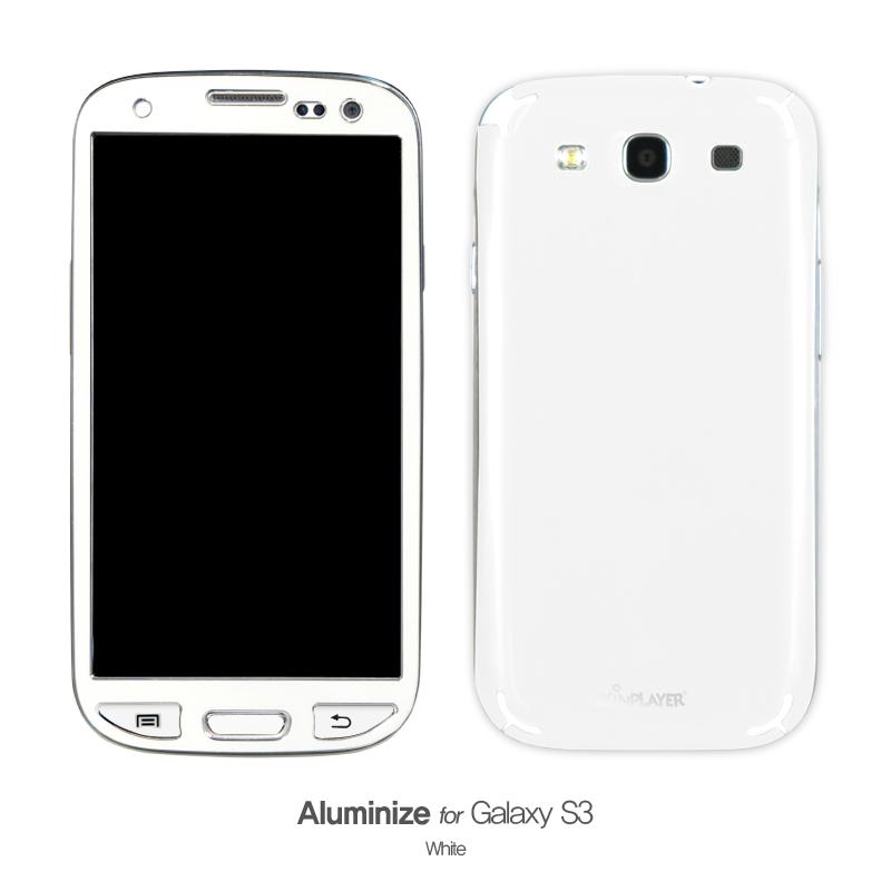 Aluminize White (UV Coating)