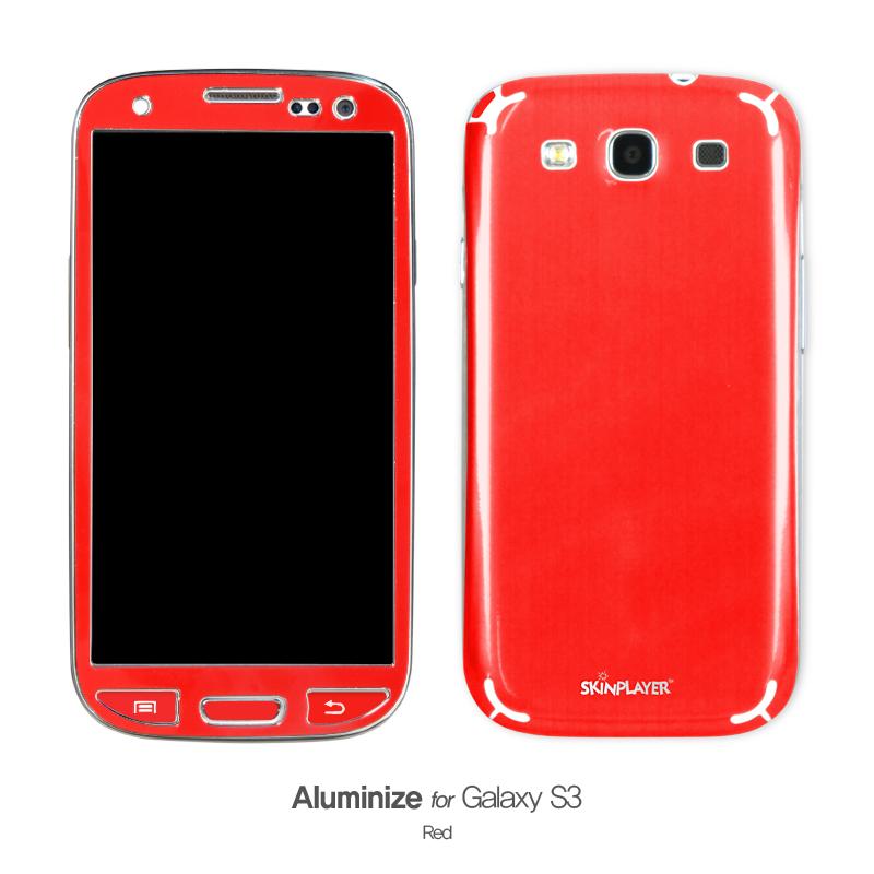 Aluminize Red (UV Coating)