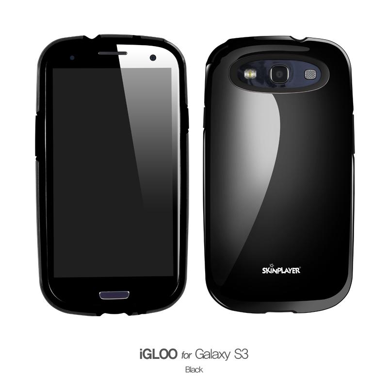 iGloo Black (Inner Black)