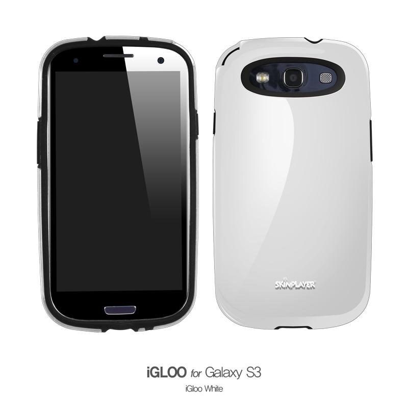 iGloo White (Inner Black)