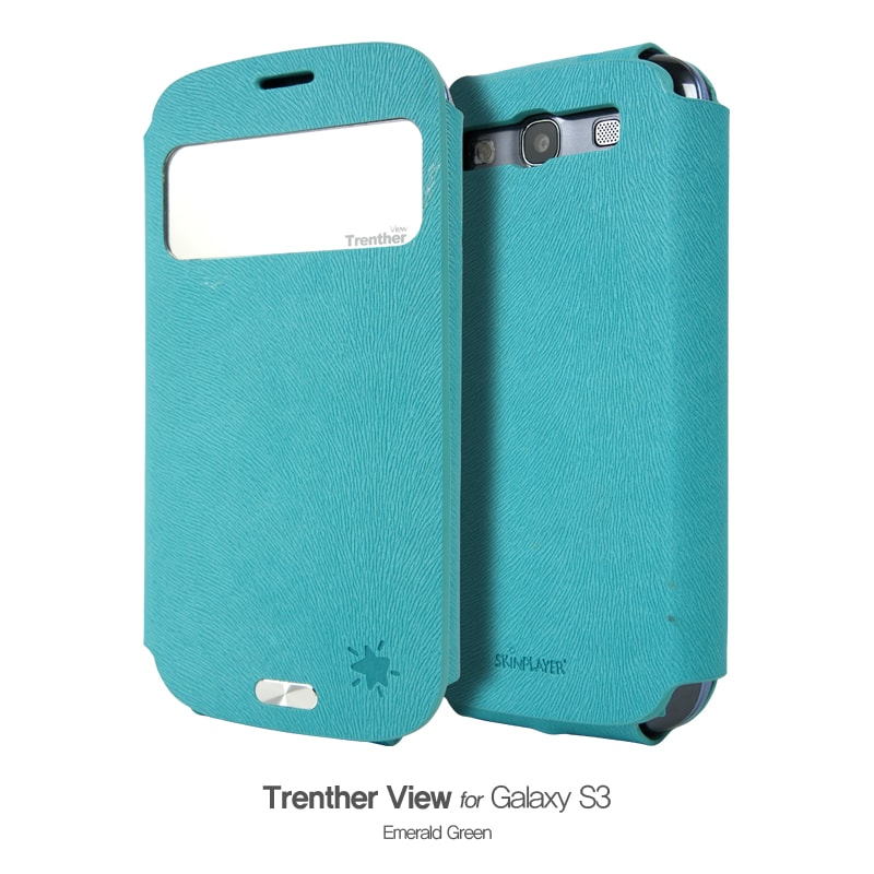 Trenther View Emerald Green