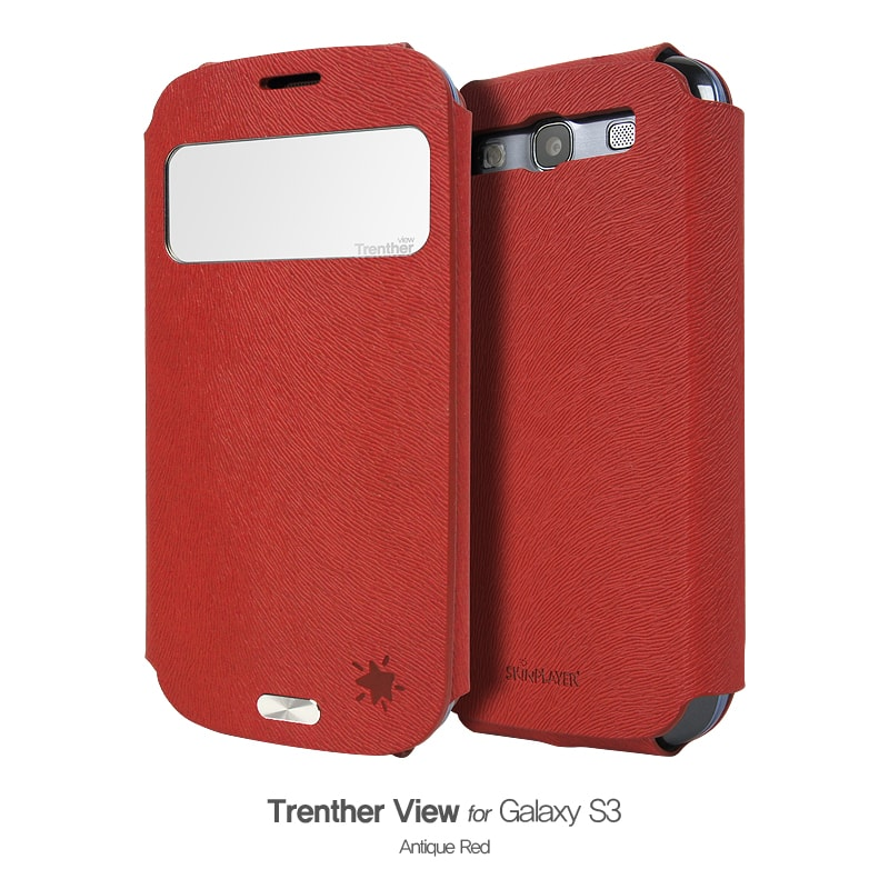 Trenther View Antique Red