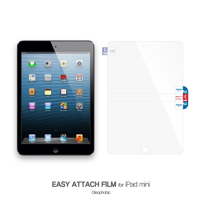 Easy Attach Oleophobic Film