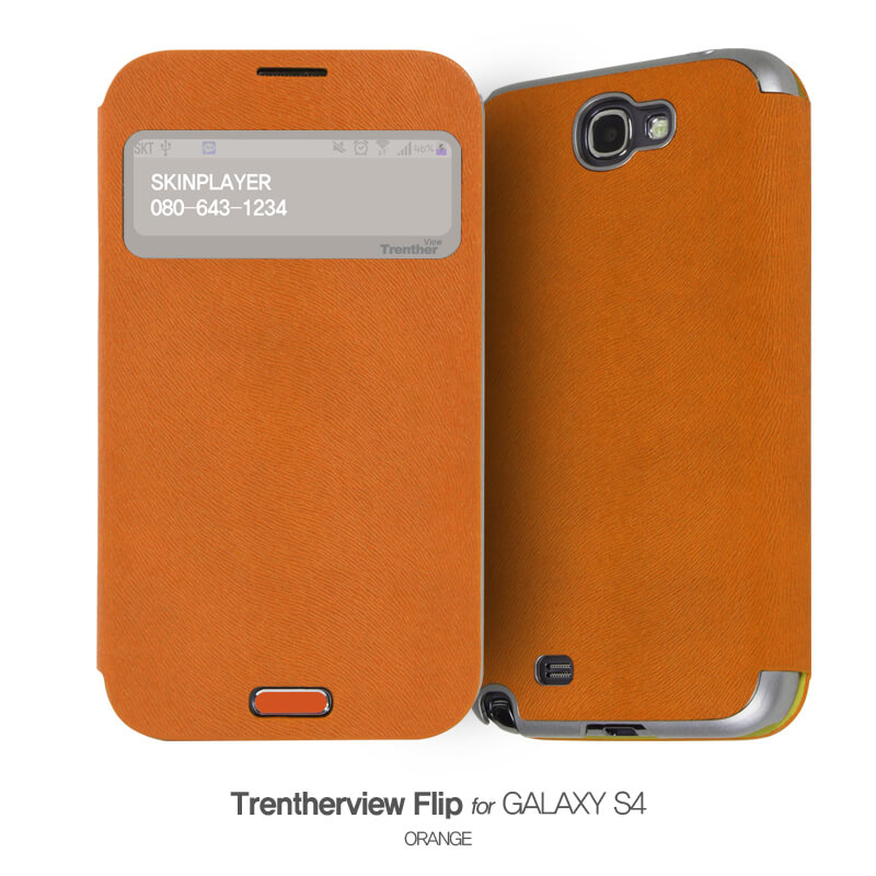 Trenther View Flip for Galaxy S4 オレンジ