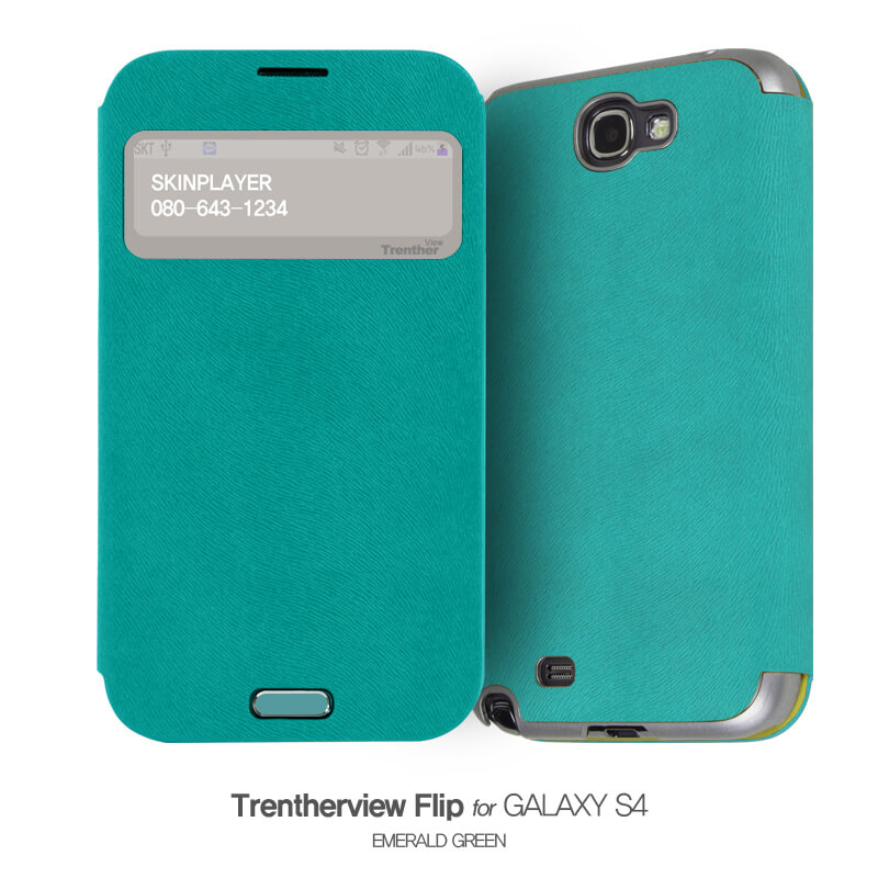 Trenther View Flip for Galaxy S4 エメラルドグリーン