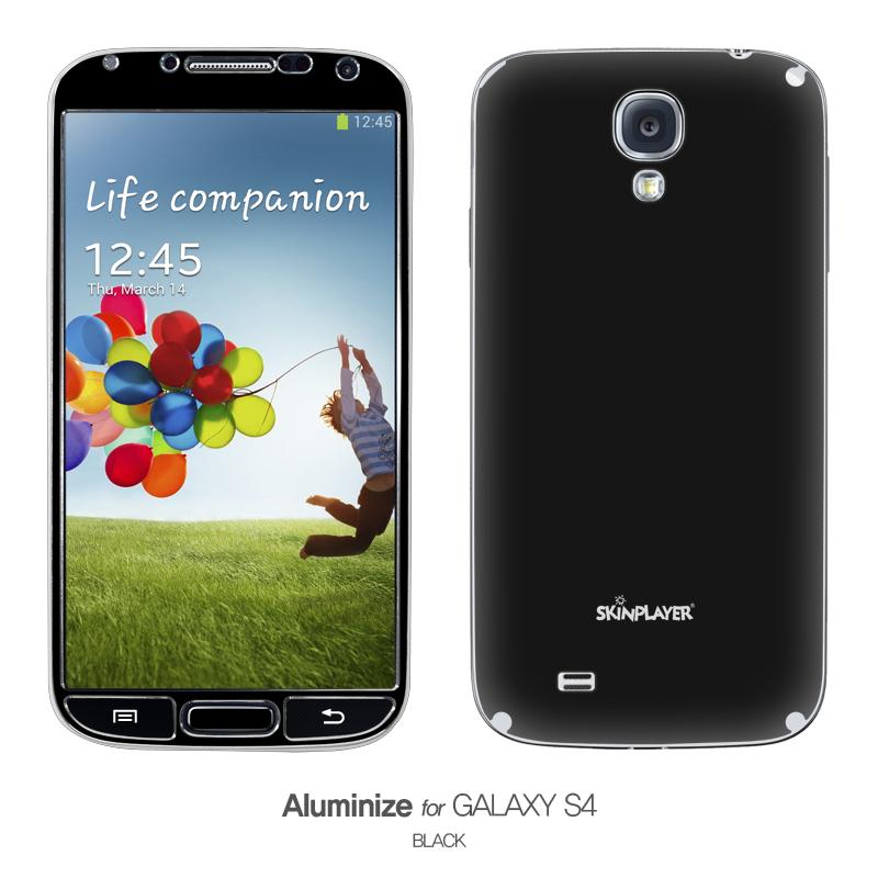 Aluminize for Galaxy S4 ブラック