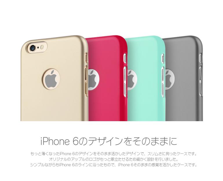 iPhone 6_6S [i-Fit] ハードケース Black