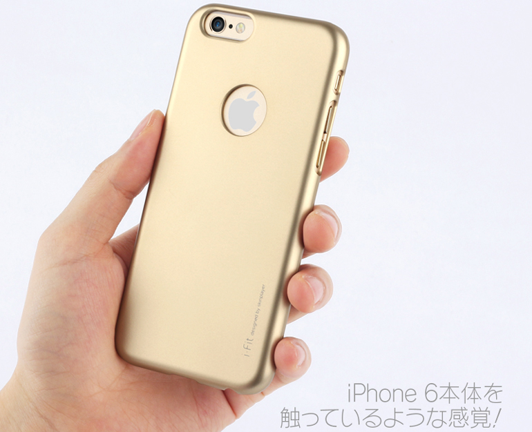 iPhone 6_6S [i-Fit] ハードケース Yellow