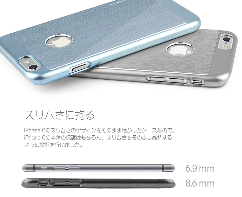 iPhone 6_6S [iFit PAC] ハード&アルミケース Transparent / Gold