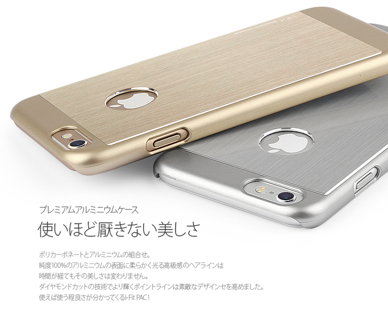 iPhone 6_6S [iFit PAC] ハード&アルミケース Transparent / Silver