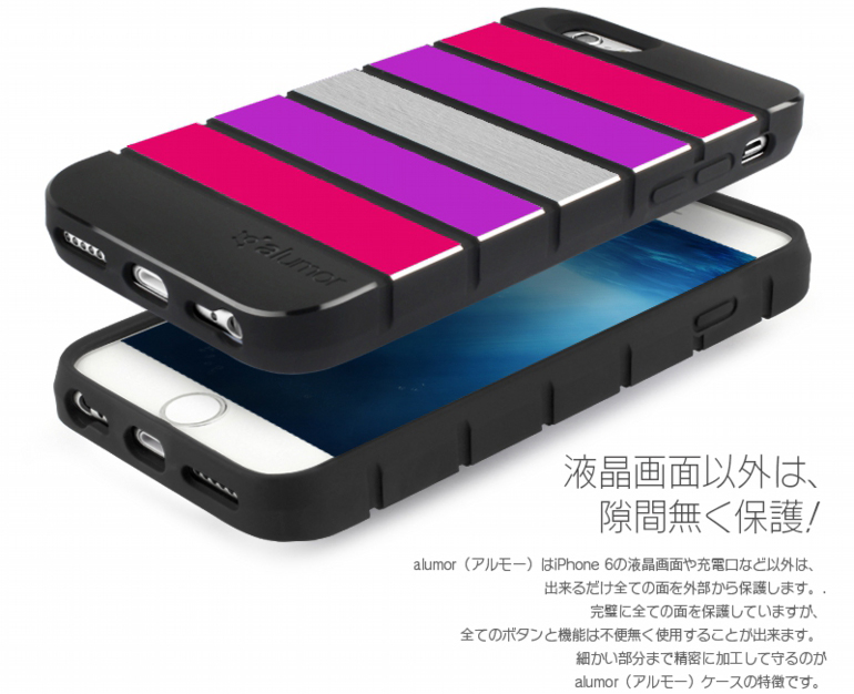 iPhone 6_6S [Alumor] ウレタン&アルミケース Gold / Silver