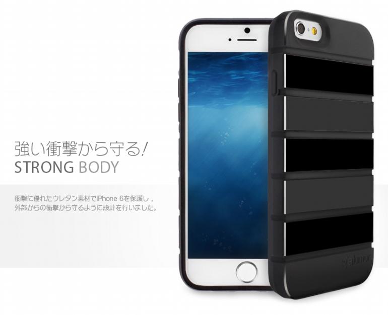 iPhone 6_6S [Alumor] ウレタン&アルミケース Titanium / Silver