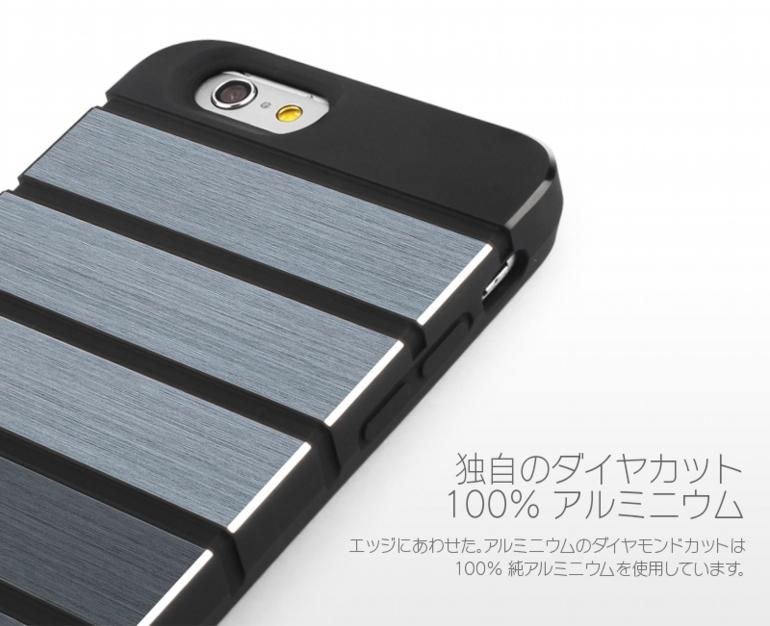 iPhone 6_6S [Alumor] ウレタン&アルミケース Mint / Light Yellow