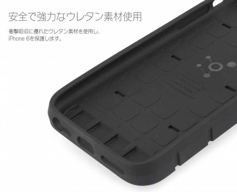 iPhone 6 [Alumor] ウレタン&アルミケース Mint / Light Mint