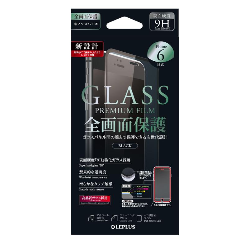 iPhone 6 全画面保護ガラスフィルム ブラック