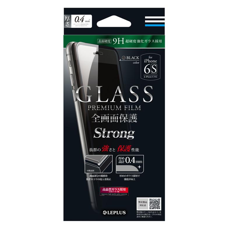 □iPhone 6/6s ガラスフィルム 「GLASS PREMIUM FILM 全画面保護Strong」 全画面保護 ブラック