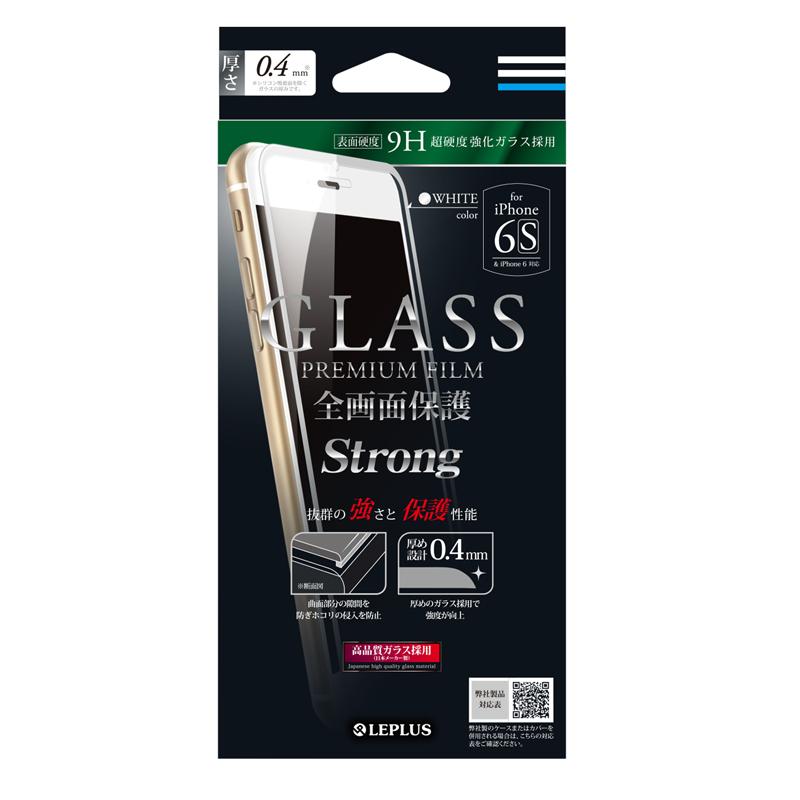 □iPhone 6/6s ガラスフィルム 「GLASS PREMIUM FILM 全画面保護Strong」 全画面保護 ホワイト