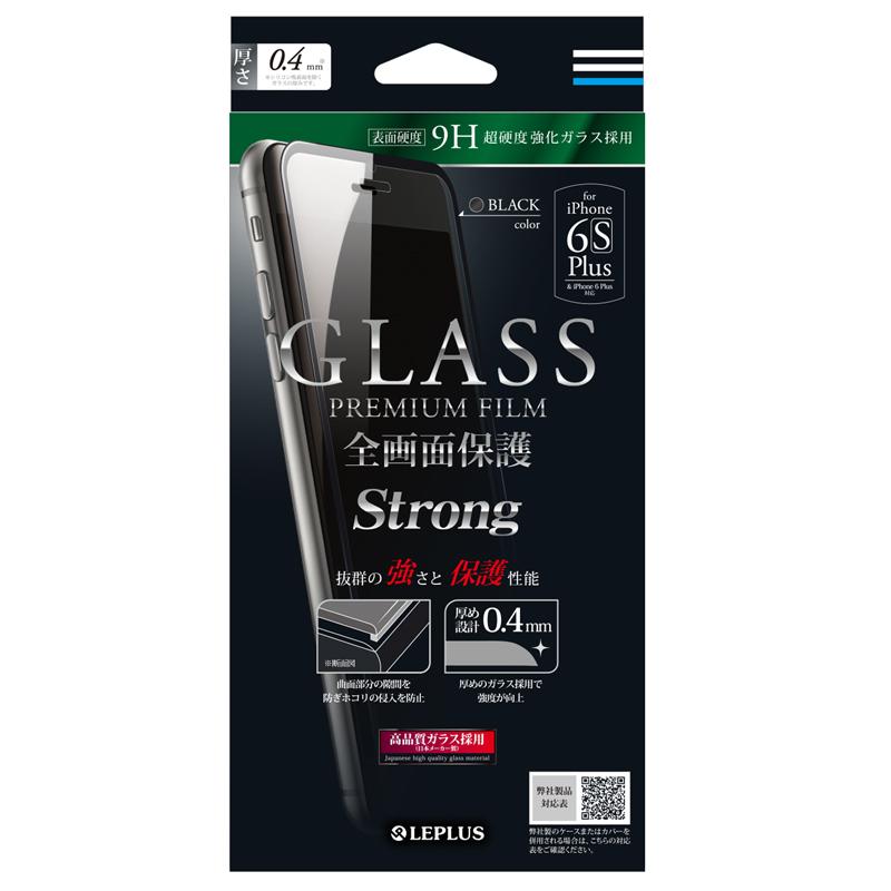 □iPhone 6 Plus/6s Plus ガラスフィルム 「GLASS PREMIUM FILM 全画面保護Strong」 全画面保護 ブラック