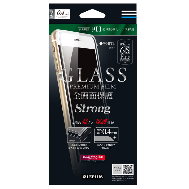 □iPhone 6 Plus/6s Plus ガラスフィルム 「GLASS PREMIUM FILM 全画面保護Strong」 全画面保護 ホワイト