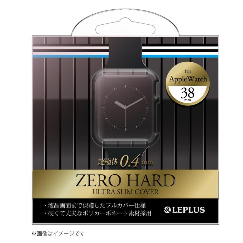 AppleWatch 38mm 極薄フルカバーハードケース 「ZERO HARD」 クリアブラック