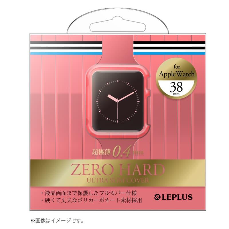 AppleWatch 38mm 極薄フルカバーハードケース 「ZERO HARD」 クリアピンク