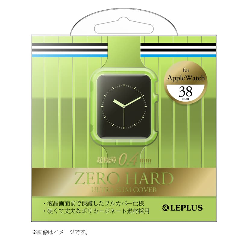 AppleWatch 38mm 極薄フルカバーハードケース 「ZERO HARD」 クリアグリーン