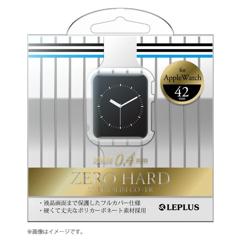 AppleWatch 42mm 極薄フルカバーハードケース 「ZERO HARD」 クリア