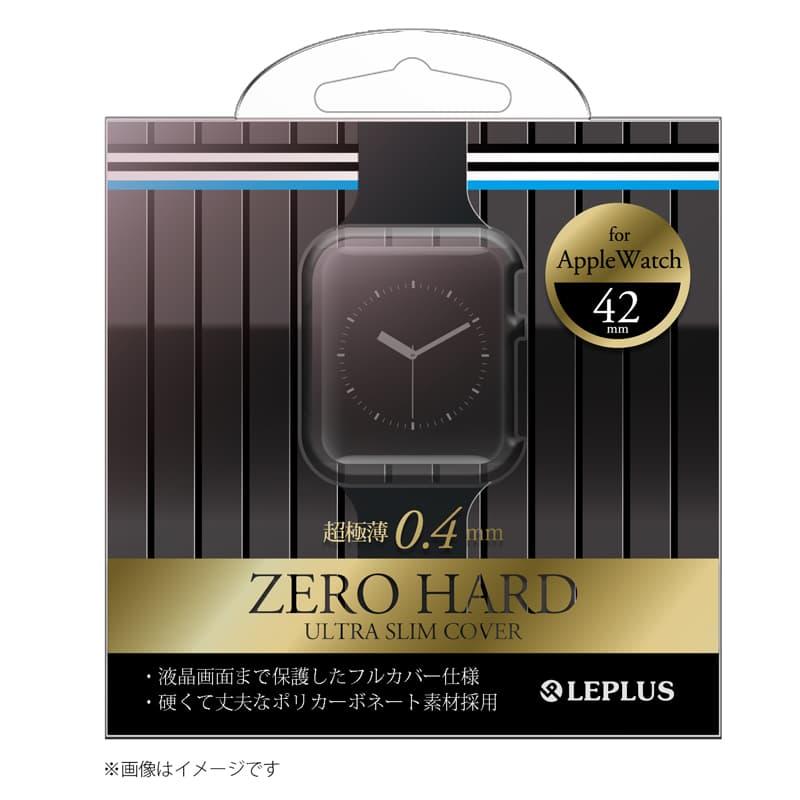 AppleWatch 42mm 極薄フルカバーハードケース 「ZERO HARD」 クリアブラック