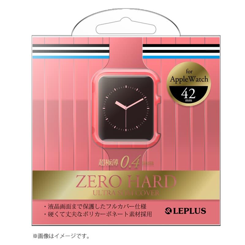 AppleWatch 42mm 極薄フルカバーハードケース 「ZERO HARD」 クリアピンク