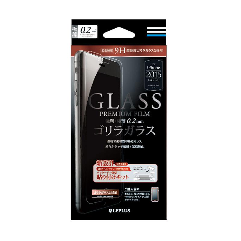 iPhone 6 Plus/6s Plus ガラスフィルム 「GLASS PREMIUM FILM」 強靭・極薄ゴリラガラス「R」 0.20mm