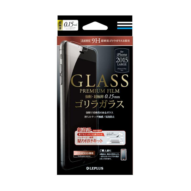 iPhone 6 Plus/6s Plus ガラスフィルム 「GLASS PREMIUM FILM」 強靭・超極薄ゴリラガラス「R」 0.15mm