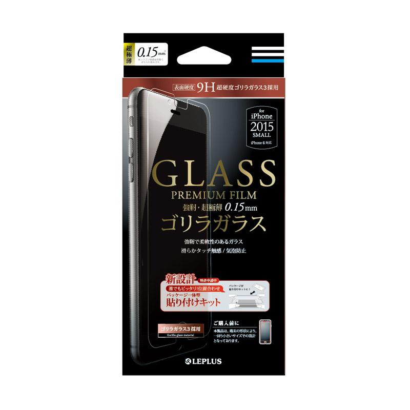 iPhone 6/6s ガラスフィルム 「GLASS PREMIUM FILM」 強靭・超極薄ゴリラガラス「R」 0.15mm