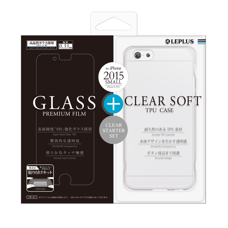 iPhone 6/6s ガラスフィルム&TPUケース セット 通常 0.33mm&クリア