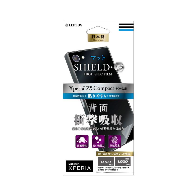 Xperia(TM) Z5 Compact SO-02H 保護フィルム 「SHIELD・G HIGH SPEC FILM」 背面保護・反射防止・衝撃吸収