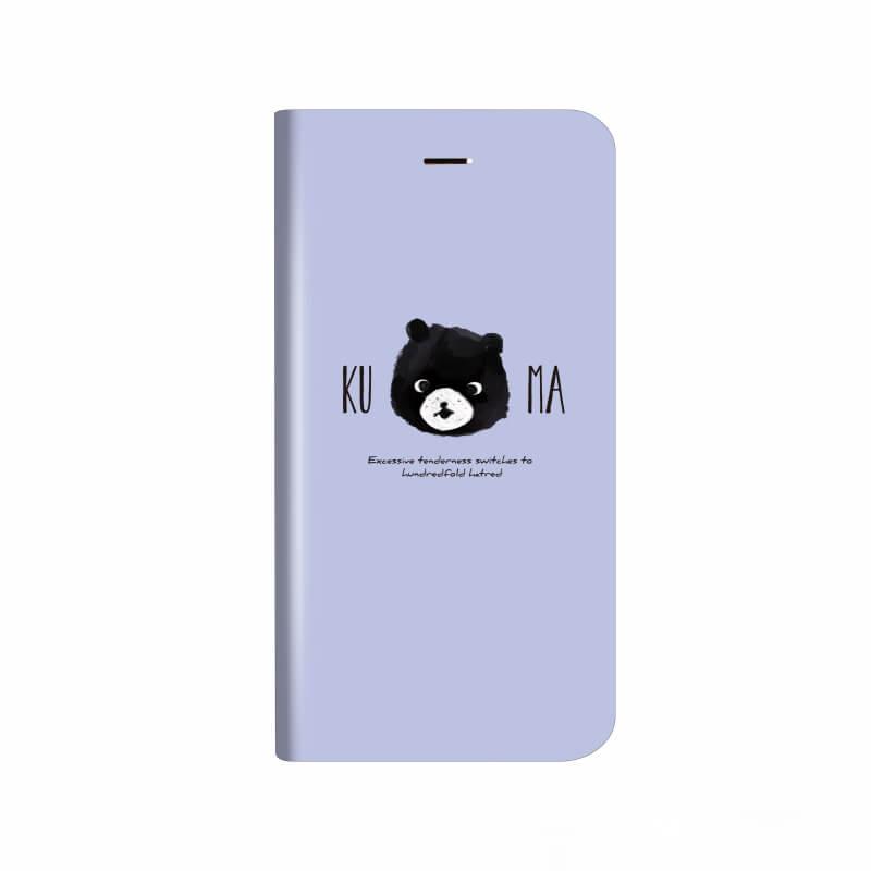 iPhone X 薄型デザインPUレザーケース「Design+」 KUMA