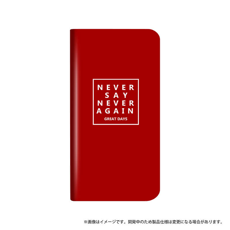 シンプルスマホ4 薄型デザインPUレザーケース「Design+」 NEVER
