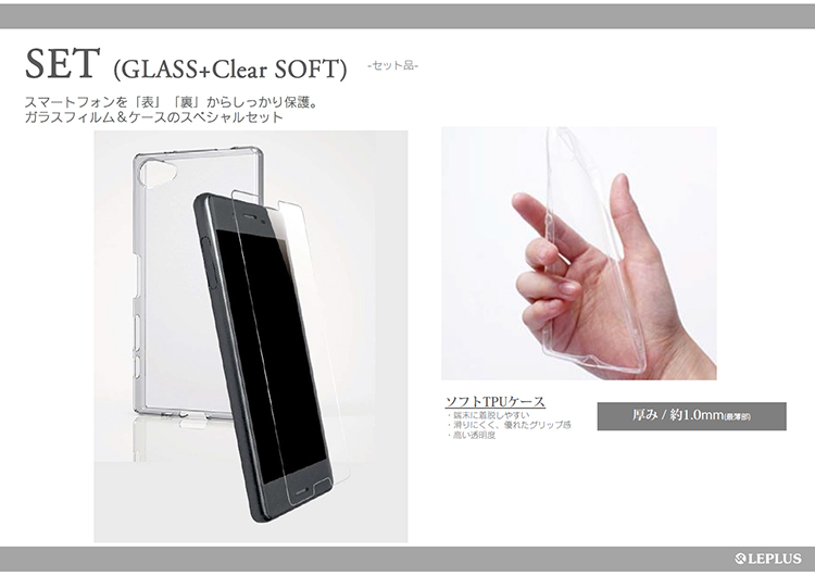 SET (GLASS + Clear SOFT)