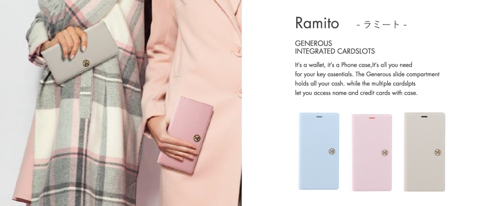 iPhone X/手帳型ケース/薄型PU/Ramito Collection